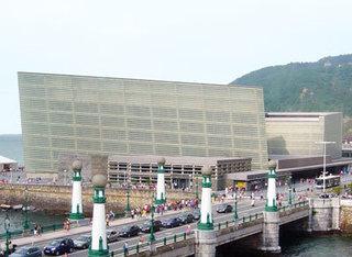 クルサール国際会議場.JPG